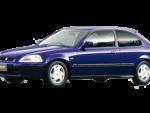 3 ajtós (hatchback)